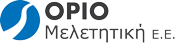 https://www.orio.gr/wp-content/uploads/2018/02/logo_orio-3.png